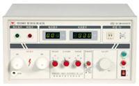 通用型交直流耐电压测试仪 YD2665