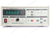 直流低电阻测试仪 JK2511
