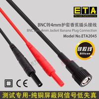苏州 ETA2045  BNC双插线 ETA2045