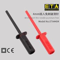 苏州 ETA4404  4MM插入免刺破测针 ETA4404