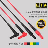 苏州 ETA4164W 双插连接线 ETA4164W