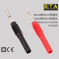 苏州 ETA3205 /3206 转接头 ETA3205/3206