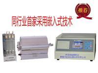 快速自动测硫仪 HKCL-9