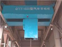 全自動采樣機組 QCCY型橋式單跨單車道汽車全自動采制樣設備