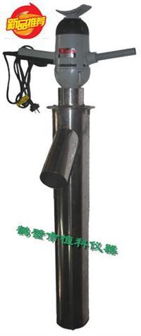 便攜式煤炭采樣器 HKBCY-6000