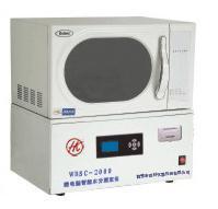 微波水分测定仪 HKSC-2000F型