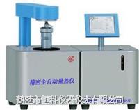 精密微机全自动量热仪 HKRL-8000系列