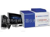 油品熱值檢測儀 HKRL-8000