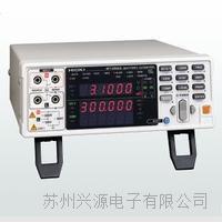 日置電池內阻測試儀 BT3562