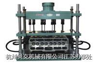 多轴钻孔器1 固定式系列