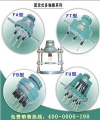 杭州贝克机械有限公司 生产产品