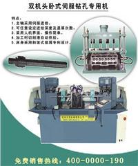 杭州贝克机械