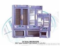 SXC-100/SXC-160/SXC-300/SXC-500血小板恒温保存箱