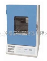 HZ-9610K冷凍振蕩培養箱