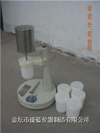 FS-1A可调高速匀浆机