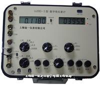 UJ33D-3型数字电位差计(改进型) UJ33D-3