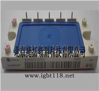 西门子IGBT功率模块