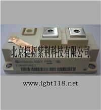 英飞凌IGBT功率模块