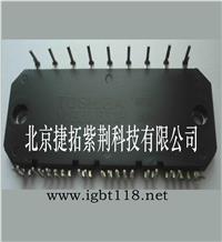 东芝IGBT功率模块