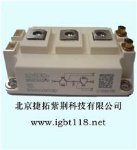 西门康IGBT功率模块