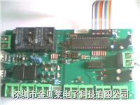 东莞电子开发 KF-005