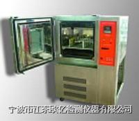 器具开关寿命机(低温环境型)  SH9402T