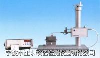 表面粗糙度测量仪 SRM-1BA型表面粗糙度测量仪