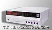 绝缘电阻测试仪 SH-2400