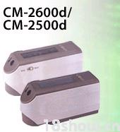 便携式分光测色计 CM-2600d / CM-2500d