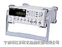 函数信号发生器 SFG-2110