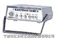 信号发生器 GFG-8015G