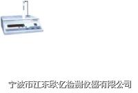 线圈圈数测量仪 YG-108