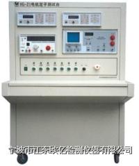 VG-2X系列电机定子测试台 VG-2X