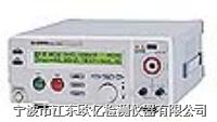台湾固纬耐压、绝缘阻抗测试机 GPI-725A
