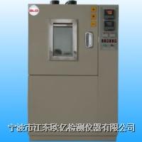 高低溫濕熱試驗箱 GDS系列
