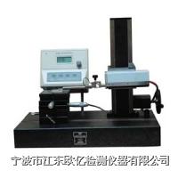表面粗糙度测试仪 JB-1C(3型)