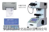 自動轉塔數顯顯微硬度計 HXD-1000TM /LCD