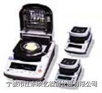 日本AND精密电子天平 MX/MF型水份测定仪
