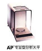 顶级专业型天平(带比重直读功能) AP奥豪斯系列