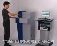直读光谱仪 (炉前分析直读光谱仪 ) SPECTROMAXx