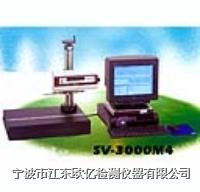 日本三丰表面粗糙度仪(三丰表面光洁度仪) SV-3000/W4