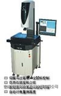 影像仪(影像测量仪,二次元,投影仪,图像测绘仪)