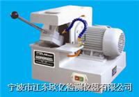 Q-2金相试样切割机(2016全新款切害机) Q-2金相试样切割机