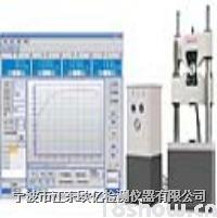 微机控制电液伺服万能试验机300kN  WAW-300(30吨)