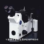 奧林巴斯金相顯微鏡 OLYMPUS GX51/GX71/GX41