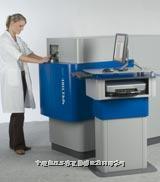 直讀光譜儀/直讀光譜分析儀(德國斯派克) SPECTROLAB