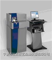 不锈钢用光谱仪 SPECTRO MAXx