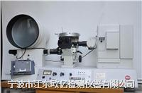 二手进口显微镜(原Leitz MM6型现为Leica徕卡,金相材料分析显微镜) MM6