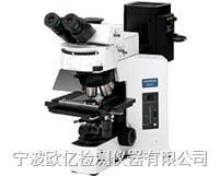 金属金相分析显微镜 BX51/BX51M