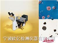 德國Leica進口顯微鏡
